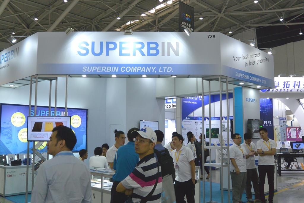 SUPERBIN